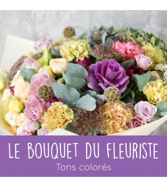 BOUQUET CONFECTION DU FLEURISTE